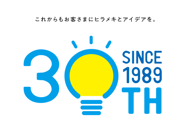 30th_logo.png